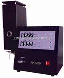 FP6400火焰光度仪