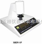 SBDY-1P数显白度仪