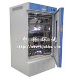 DP-100CL小型低温储存箱
