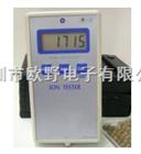 COM-3010 PRO矿石专用负离子检测仪