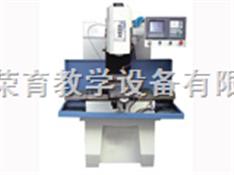 RY-125型液晶数控铣床(教学型  生产型数控车床  上海荣育公司