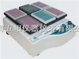 QB-9002微孔板振荡器