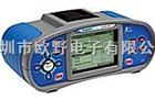 德国美翠Metrel MI3102 电气综合测试仪低价销售德国美翠电气综合测试仪