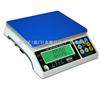 鈺恒藍牙電子秤如何將無線藍牙電子秤重量數據傳輸到電腦