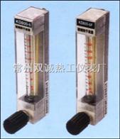 SC-1030医用高压氧舱玻璃转子流量计
