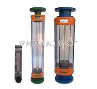LZB/LZJ-F型耐腐玻璃转子流量计