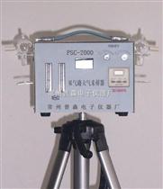 PS-2标准采样设备