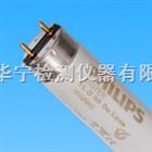 D65灯管,D65对色灯管,D65对色光源,D65比色灯管,D65验色灯管 ,D65价格表
