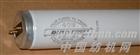 美国DURO-TSET公司生产的D75灯管(美国农业部棉花分级专用灯管)