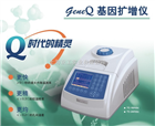 博日TC-18/H(b) PCR仪GeneQ基因PCR扩增仪TC-24/H(b)