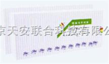 臭氧试剂盒0.025-1.5MG/L