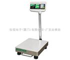 品牌钰恒JWI-700C电子称,JWI-700可以数量报警电子秤,JWI-700c上下限报警电子秤