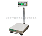 钰恒JWI-700C计数电子称,JWI-700C电子称,钰恒台湾品牌JWI700C电子秤