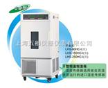 LHS-250HC-II恒温恒湿箱