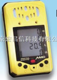 美国英思科 M40 多气体检测仪