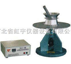 胶砂流动度测定仪,电动跳桌