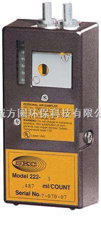 计数型低流量空气采样器