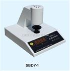 SBDY-1/SBDY-1P数显白度仪粉末白度仪