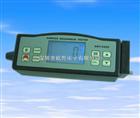SRT-6200SRT-6200 粗糙度仪