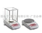 先行者通用型天平,CP512,CP1502,CP3102