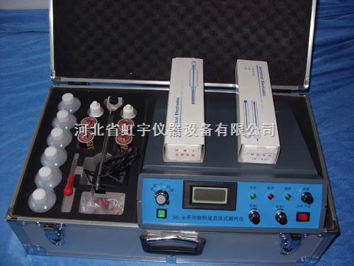 测钙仪,石灰剂量仪,钙镁含量测定仪