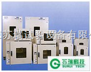 塑胶橡塑用高温老化箱/高温试验箱/干燥箱/恒温箱/鼓风干燥箱