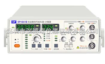 SP1641BSP1641B型函數信號發生器/計數器