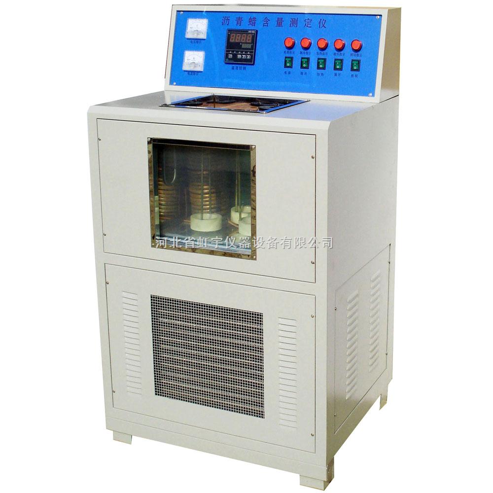 蜡含量,沥青含量测定仪,沥青试验仪