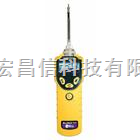 华瑞 PGM-7320 VOC 检测仪