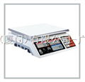 ALH(C)中国台湾英展电子称,英展电子大促销,原装英展电子计数秤