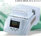 干式恒温器CHB-202\HB-202\CHB-202恒温金属浴