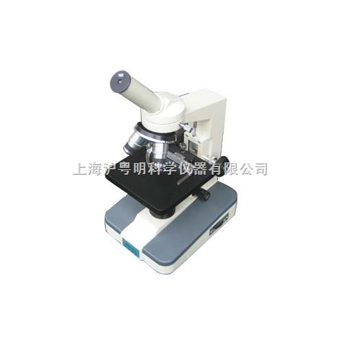 1600倍單目生物顯微鏡 XSP-3CA 上海光學五廠現貨批發