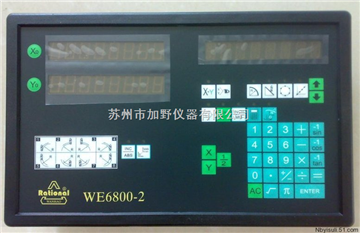 WE6800机床数显表,显示器