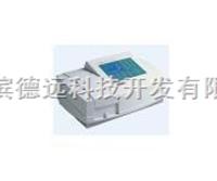 尤尼柯 UV-2802紫外可见分光光度计