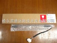 MILLIPORE原厂正品 UV灯(254nm) (订货号:ZMQUVLP01)
