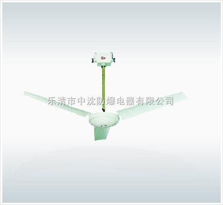 结构概述   吊扇整体(包括接线盒,吊扇调速器)采用z1102铸铝合金