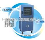 BPZ-6033数控真空干燥箱