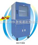 BPZ-6033LC真空度数显真空干燥箱