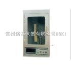 FPC-2泡沫垂直燃燒測試儀
