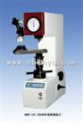 电动布洛维硬度计HBRV-187.5