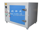 GWH-506500℃恒温烘箱