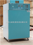 HH.CP-01CRW二氧化碳培养箱