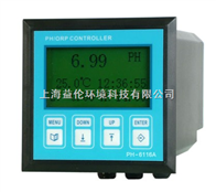 PH-6116A型多功能pH在线监测仪