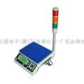 钰恒检重电子秤1.5KG重量报警灯电子称,三色报警灯电子称,3色警示灯电子称
