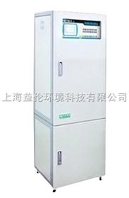 TP-1型在线总磷分析仪价格