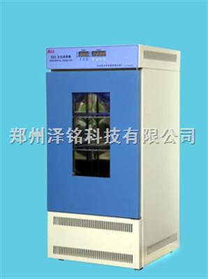 郑州细菌、霉菌、微生物生化培养箱*