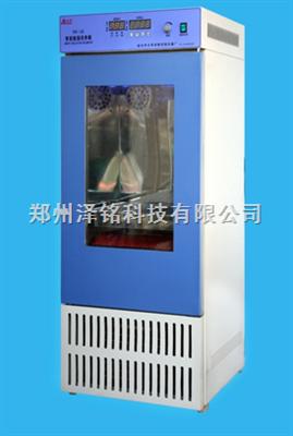 郑州BF-2S振荡培养箱*