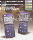 TES-1393泰仕 TES-1393 磁場測試儀