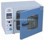 PH-070A干燥培养箱两用