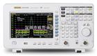 北京普源 DSA1030A頻譜分析儀